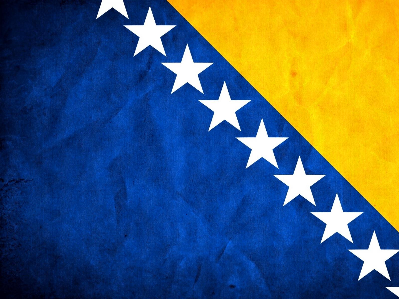 Dan državnosti BiH